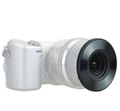 Z-S1650_camera_open