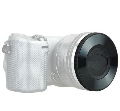 Z-S1650_camera_close